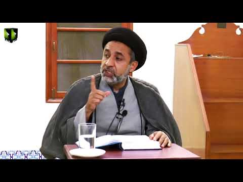 [Dars 5] Nahj-ul-Balagha Khutba No.01   H.I Muhammad Haider Naqvi - Urdu