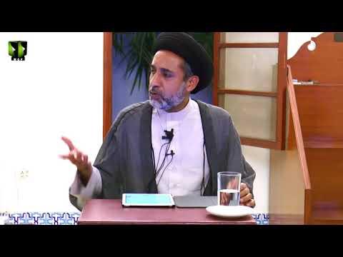 [Dars 8] Nahj-ul-Balagha Khutba No.01   H.I Muhammad Haider Naqvi - Urdu