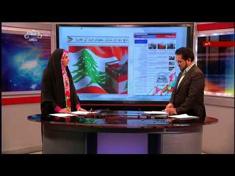 [27Feb2018] لالچ دینا اور سازش ۔ سعودی عرب کی فطرت- Urdu