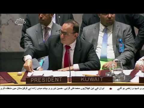 [28Feb2018] یمن کے خلاف جرائم میں امریکہ و برطانیہ بھی شریک، - Urdu