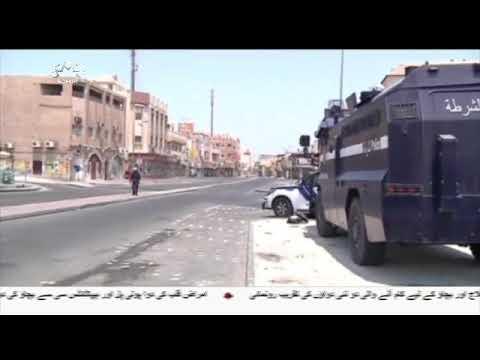 [04Mar2018] ایران مخالف بحرینی الزامات کی تردید- Urdu