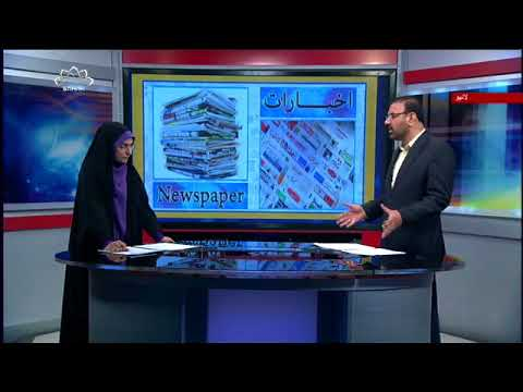 [05Mar2018] داعش کی واپسی کے خدشات- Urdu