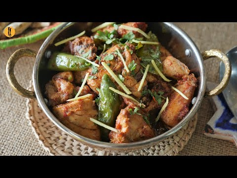 [Quick Recipe] Shinwari Chicken Karahi - English Urdu