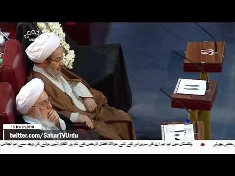 [13Mar2018] اسلامی انقلاب نے شہادت کی ثقافت کو اجاگر کیا ہے - Urdu