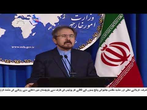 [19Mar2018] دفاعی مسائل پر کوئی مذاکرات نہیں، ایران کی تاکید  - Urdu