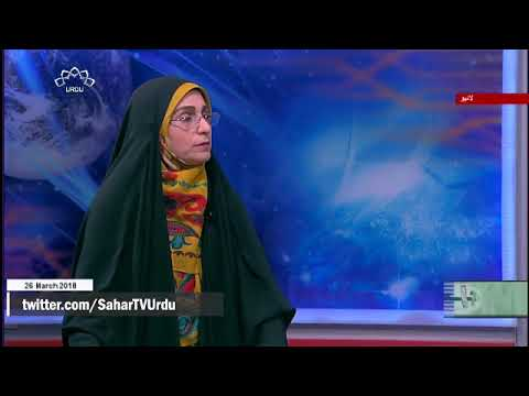 [26Mar2018] کیا یمن میں ایران کا کوئی کردار ہے - Urdu
