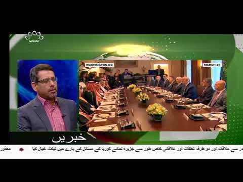 [28Mar2018] آل سعود اپنی ناکامیوں پر پردہ نہیں ڈال سکتی  - Urdu