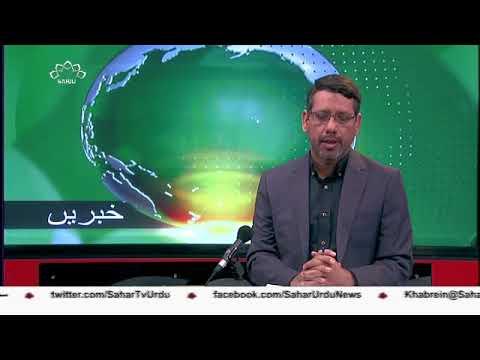 [02APR2018] عرب ملکوں کو فلسطینی گروہ کی نصیحت- Urdu