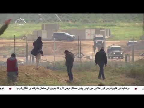 [06APR2018] فلسطینی مظاہرین پر صیہونیوں کی فائرنگ- Urdu