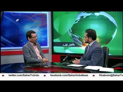 [06APR2018] عرب ملکوں سے شام میں امریکی افواج کے اخراجات کا مطالبہ  - Urdu