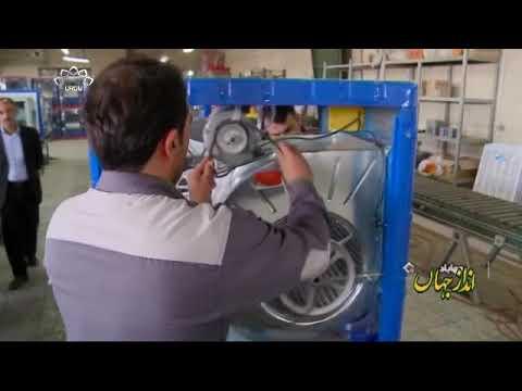[09APR2018] ایران کی توانائی میں اضافہ پر رہبر انقلاب اسلامی کی تاکید - U