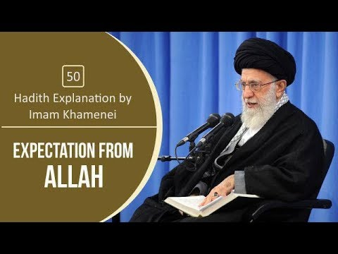 [50] Hadith Explanation by Imam Khamenei   Expectation from Allah   Farsi sub English