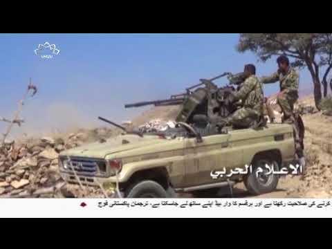 [15APR2018] سعودی فوجی اڈے پر یمنی فوج کی گولہ باری- Urdu