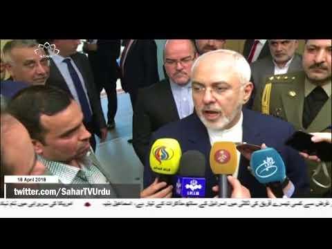 [18APR2018] ایٹمی معاہدے پر ایران کا امریکہ کو سخت انتباہ- Urdu