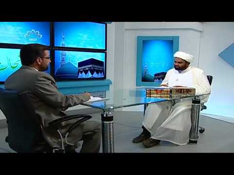 [20 Apr 2018] اسلام میں  نظام اجتہاد کی اہمیت- Rahe Nijat   راہ نجات Urdu
