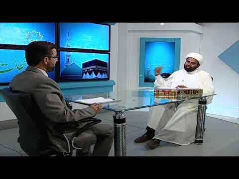 [27APR 2018]اجتہاد اسلام کی جاویدانگی کا راز  - Rahe Nijat | راہ نجات Urdu