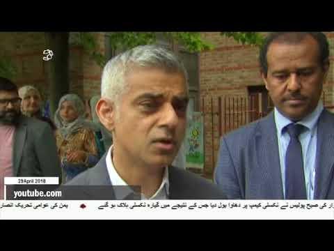 [29APR2018] لندن کے میئر کا ٹرمپ سے معافی کا مطالبہ  - Urdu