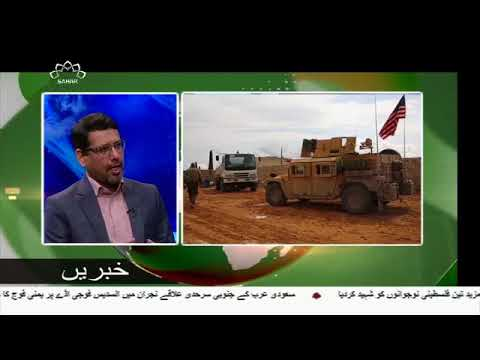 [30APR2018] مغربی ایشیا سے ایران کو نہیں امریکا کو جانا ہے۔ رہبر انقلاب