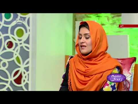[ آمالگام سے دانت پر کرنے کے فوائد اور مضرات[ نسیم زندگی -Urdu