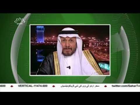 [04May2018] اسرائیل نے سعودی عرب پر کبھی حملہ نہیں کیا تو دشمنی کیسی؟ سع
