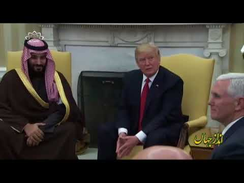 [05May2018] غاصب صیہونی حکومت اور رجعت پسند عرب حکومتیں - Urdu