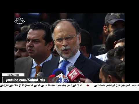 [06May2018] پاکستان کے وزیر داخلہ احسن اقبال ایک قاتلانہ حملے میں زخمی �
