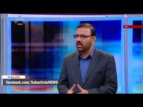 [06May2018] عربوں میں اسرائیل سے قربت کا شوق - Urdu