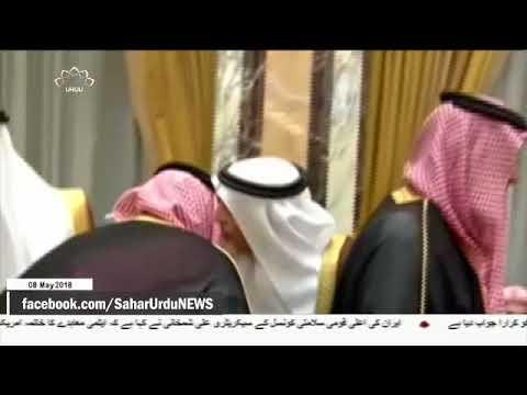 [08May2018] سعودی ولیعہد کی پالیسیوں پر محمد بن نائف کی تنقید  - Urdu