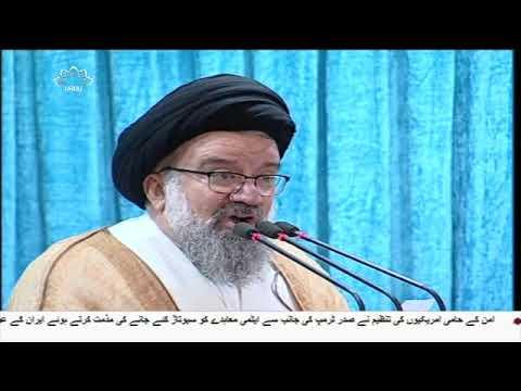 [11May2018] امریکہ و یورپ میں کوئی قابل اعتماد نہیں، خطیب جمعہ تہران  - Ur