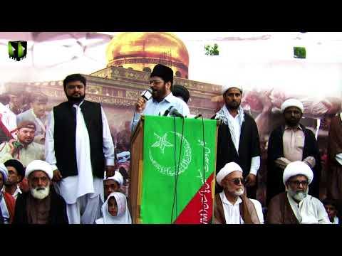 [Markazi Murdabad America Rally] Speech: Janab Nisar Qalandari | 13 May 2018 - Karachi - Urdu