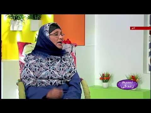 [ اسلام میں مہمان نوازی کی اہمیت [ نسیم زندگی -Urdu