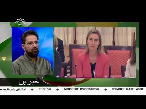 [16May2018] ایران اور یورپ کا مشترکہ بیان، ایٹمی معاہدے پر مکمل عمل درآ�