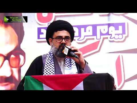 [Youme Murdabad America] Speech: H.I Ahmed Iqbal Rizvi | 16 May 2018 - Karachi - Urdu