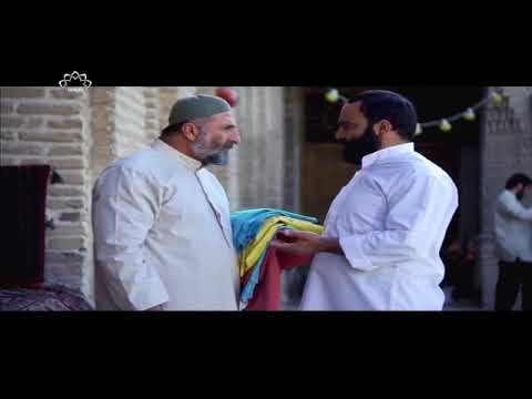 [ Drama Serial ] پردہ نشیں - Episode 02 | SaharTv - Urdu