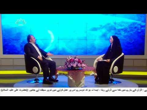[ ماہ خدا - فرید حسین جعفری [ رمضان مبارک کا خصوصی پروگرام -Urdu