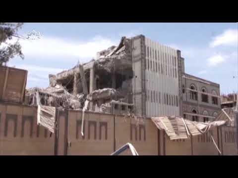 [25May2018] یمن پر سعودی جارحیت اور اس کے نتائج - Urdu