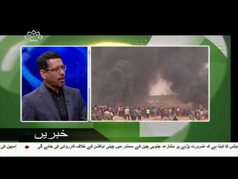[03Jun2018] حضرت امام خمینی رحمت اللہ علیہ کو خراج عقیدت  - Urdu