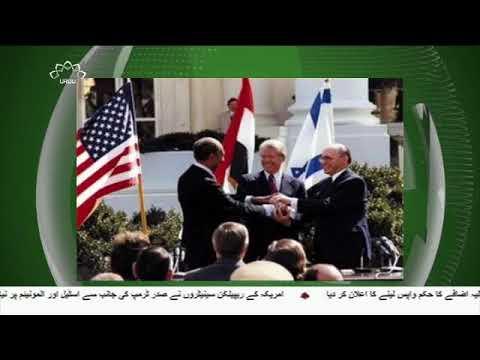 [03Jun2018] سعودی عرب نے مصر اسرائیل گٹھ جوڑ کی مکمل حمایت کی - Urdu