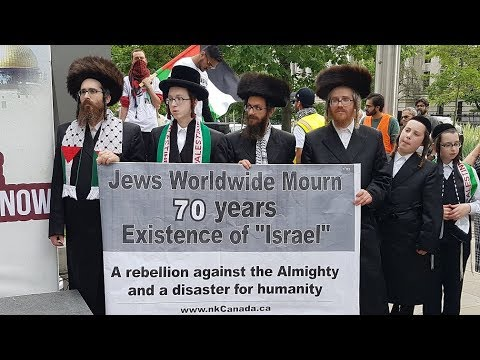 AlQuds Day Toronto, Statement by Chief Rabbi Dovid Feldman (NKI) -English