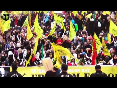 [Markazi Youm Al-QUDS Rally 2018]  Speech: H.I Mirza Yousuf Hussain | Karachi - Urdu