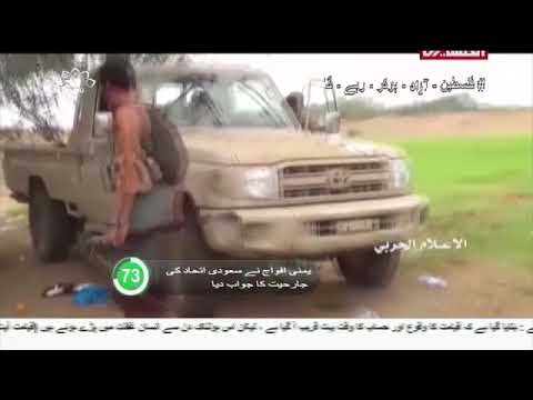 [10Jun2018] دنیا 100 سیکنڈ میں  - Urdu
