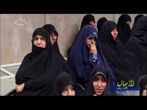 [16Jun2018] ریفرنڈم – صیہونیوں کی نابودی کا پیش خیمہ - Urdu