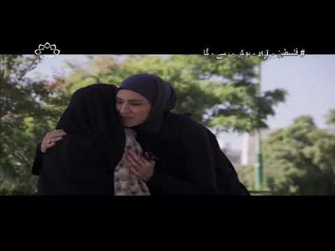 [ Drama Serial ] پردہ نشیں - Perdah Nasheen Episode 27 | SaharTv - Urdu
