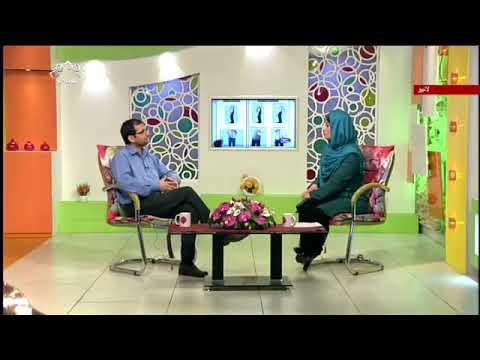 [ کام ، جگہ  اور صحت[ نسیم زندگی -Urdu