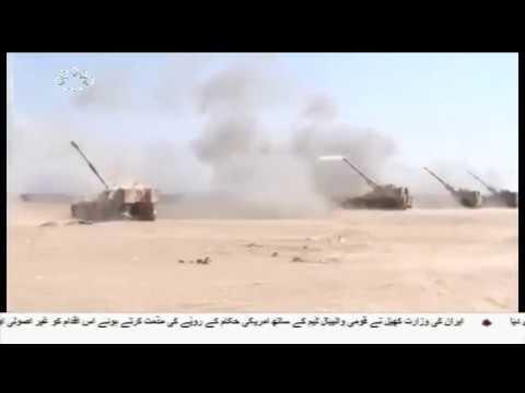 [19Jun2018] فٹبال ورلڈ کپ کے شور شرابے میں یمن کی تباہی  - Urdu