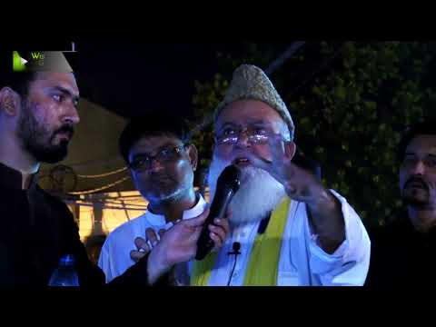 [Ahtejaje Juloos] احتجاجی جلوس انہدام جنت البقیع | Janab Irshad Hussain Ashrafi - 22 June 2018