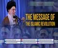 The Message of The Islamic Revolution | Leader of the Muslim Ummah | Farsi sub English