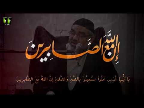 [Clip] Sabar Wa Etmenaan - صبر و اطمینان   H.I Syed Ali Murtaza Zaidi - Urdu