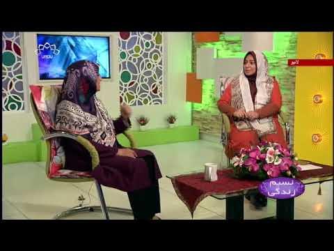 [ بچوں میں مادری زباں کی اہمیت [ نسیم زندگی -Urdu