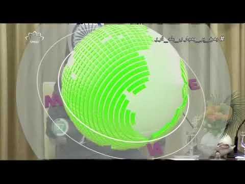 [04Jul2018] دنیا 100 سیکنڈ میں - Urdu
